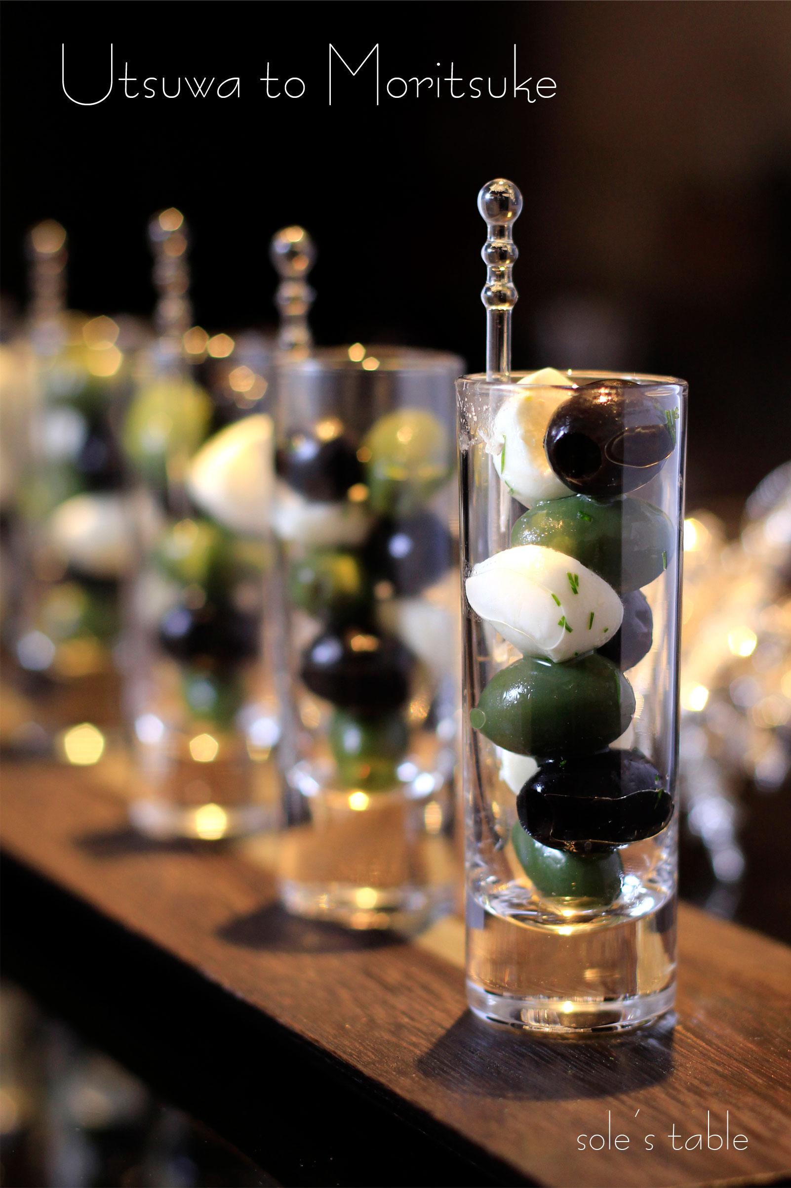 オリーブショットグラス