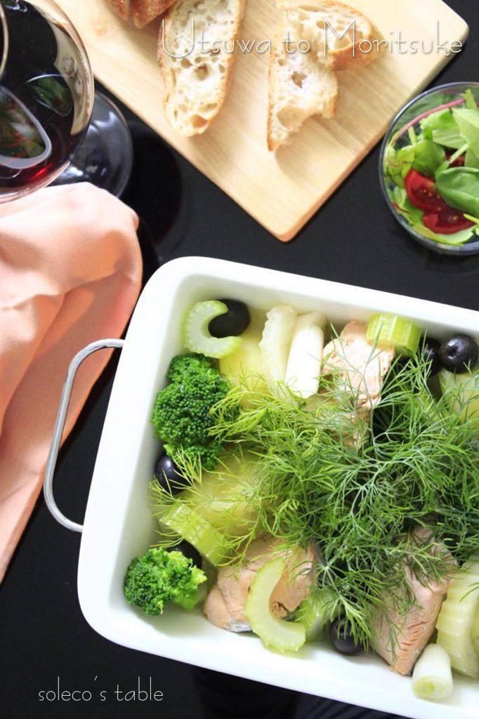 鮭ディルスープ煮マーク入り編集