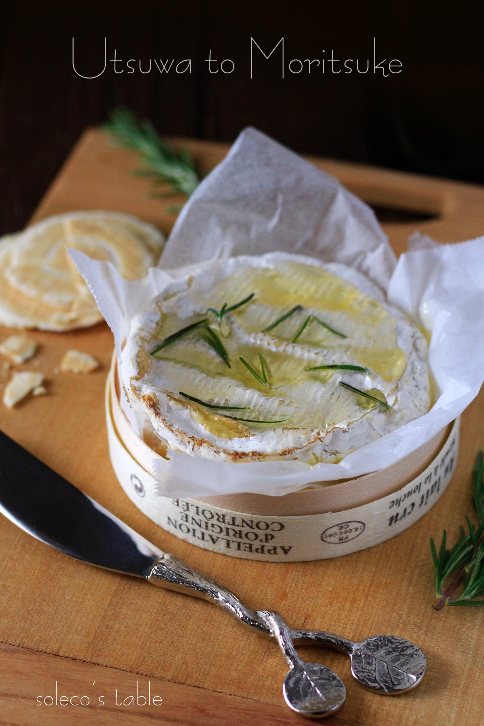 焼きカマンベールをマイケルアラムのチーズナイフで