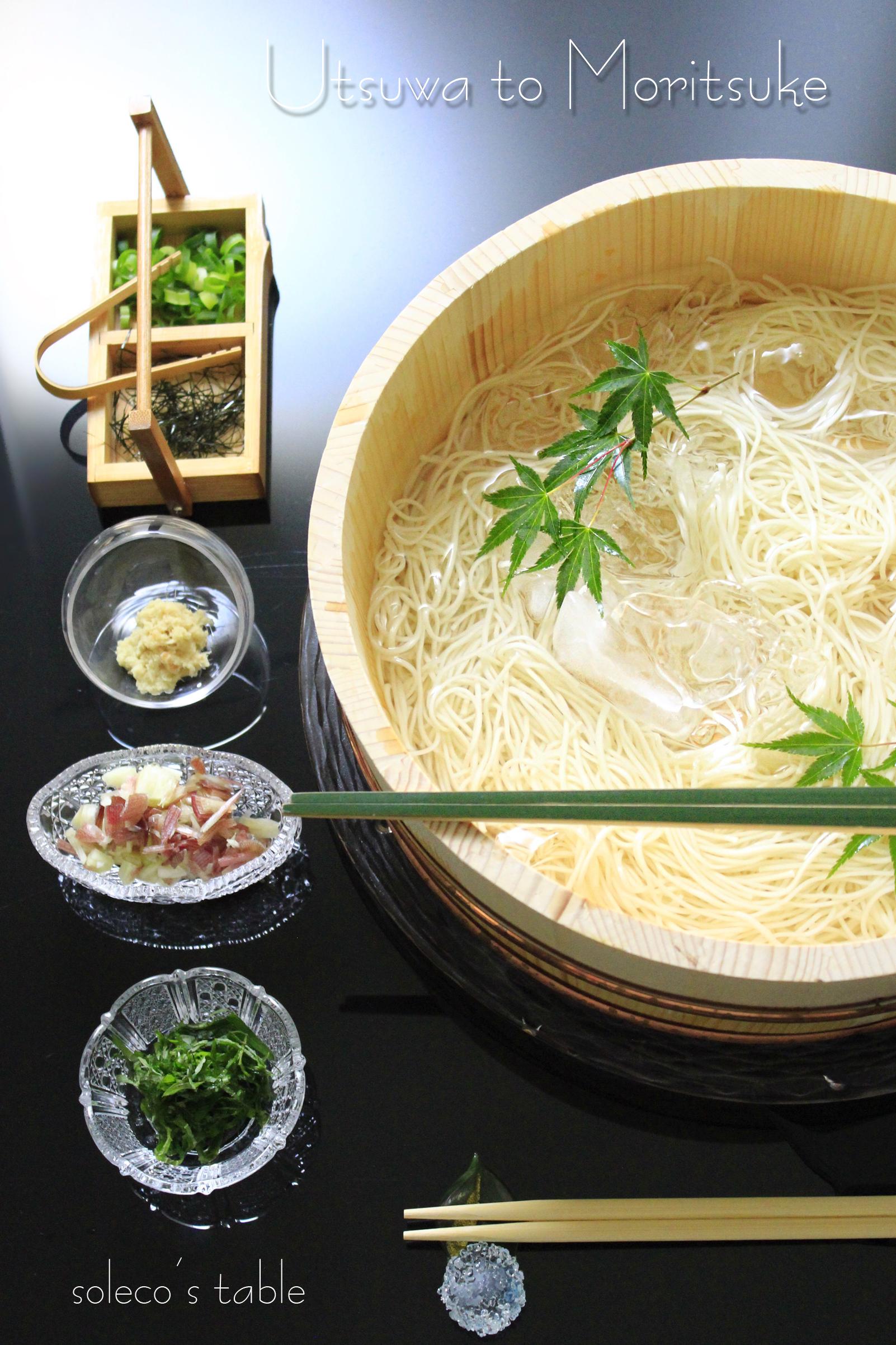 寿司桶で素麺