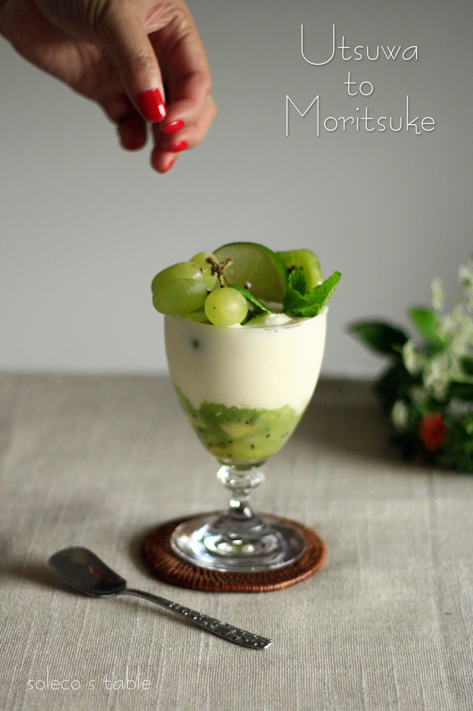 ワイングラスでグリーンパフェを盛り付けアイキャッチ画像