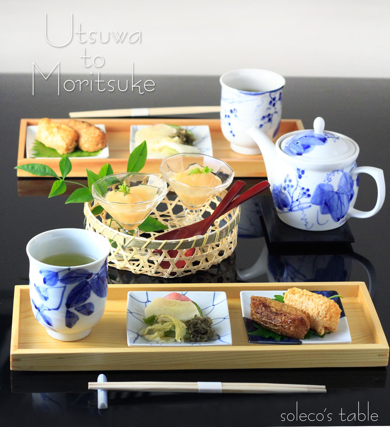 九谷焼と籠で夏テーブルスタイリング