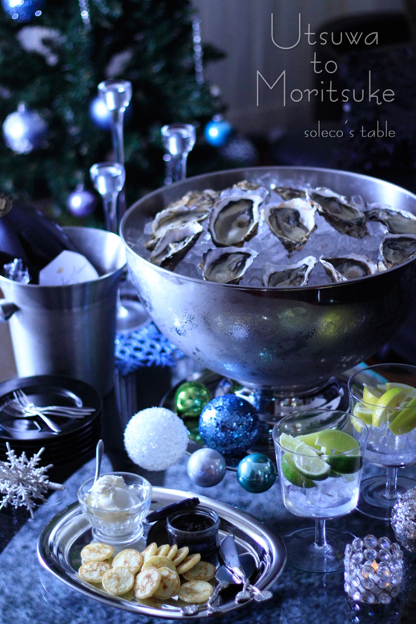 牡蠣キャビアシャンパンクリスマスrogo