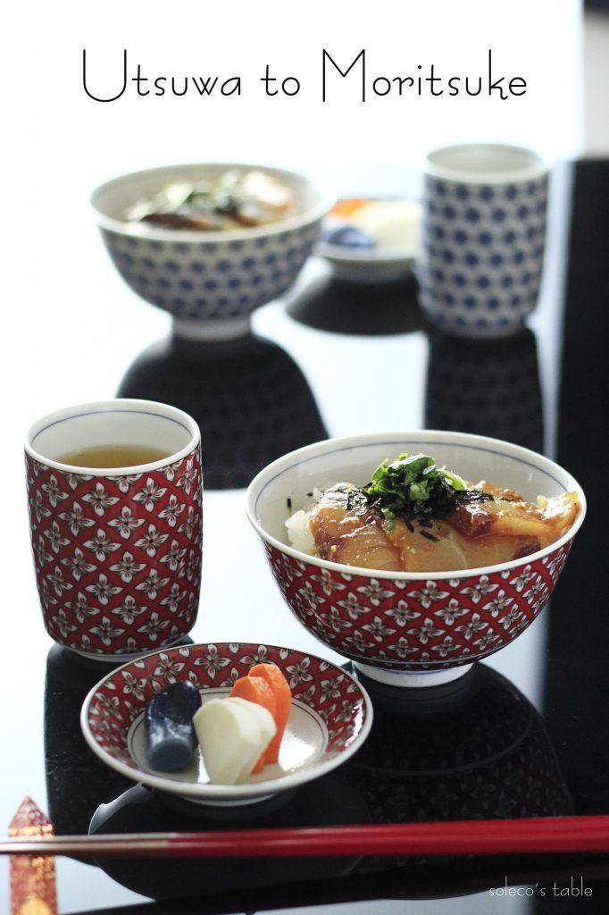 にんたま鰤丼ロゴ入り