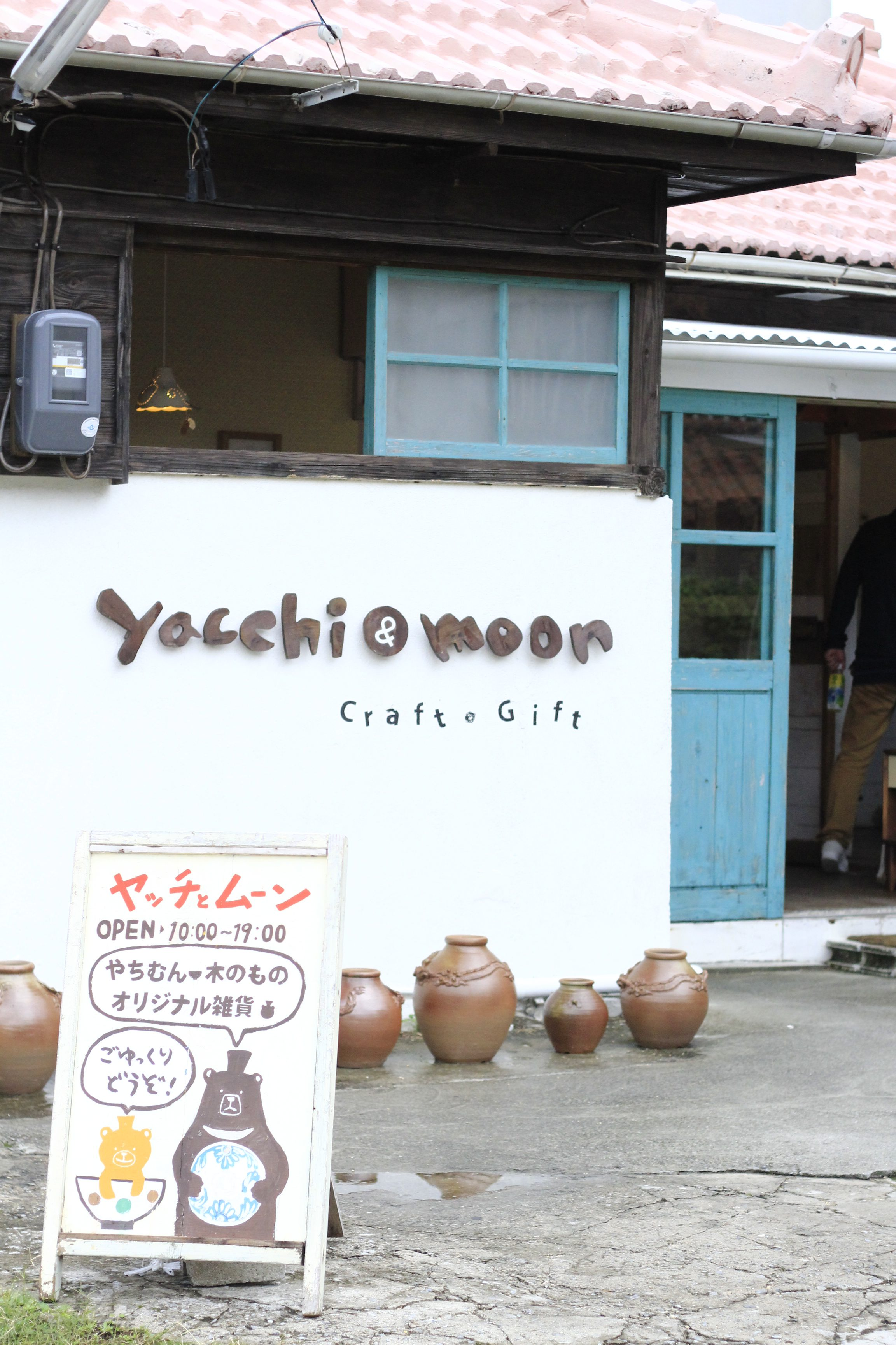 craft・gift yacchi&moon(クラフト・ギフト ヤッチとムーン)