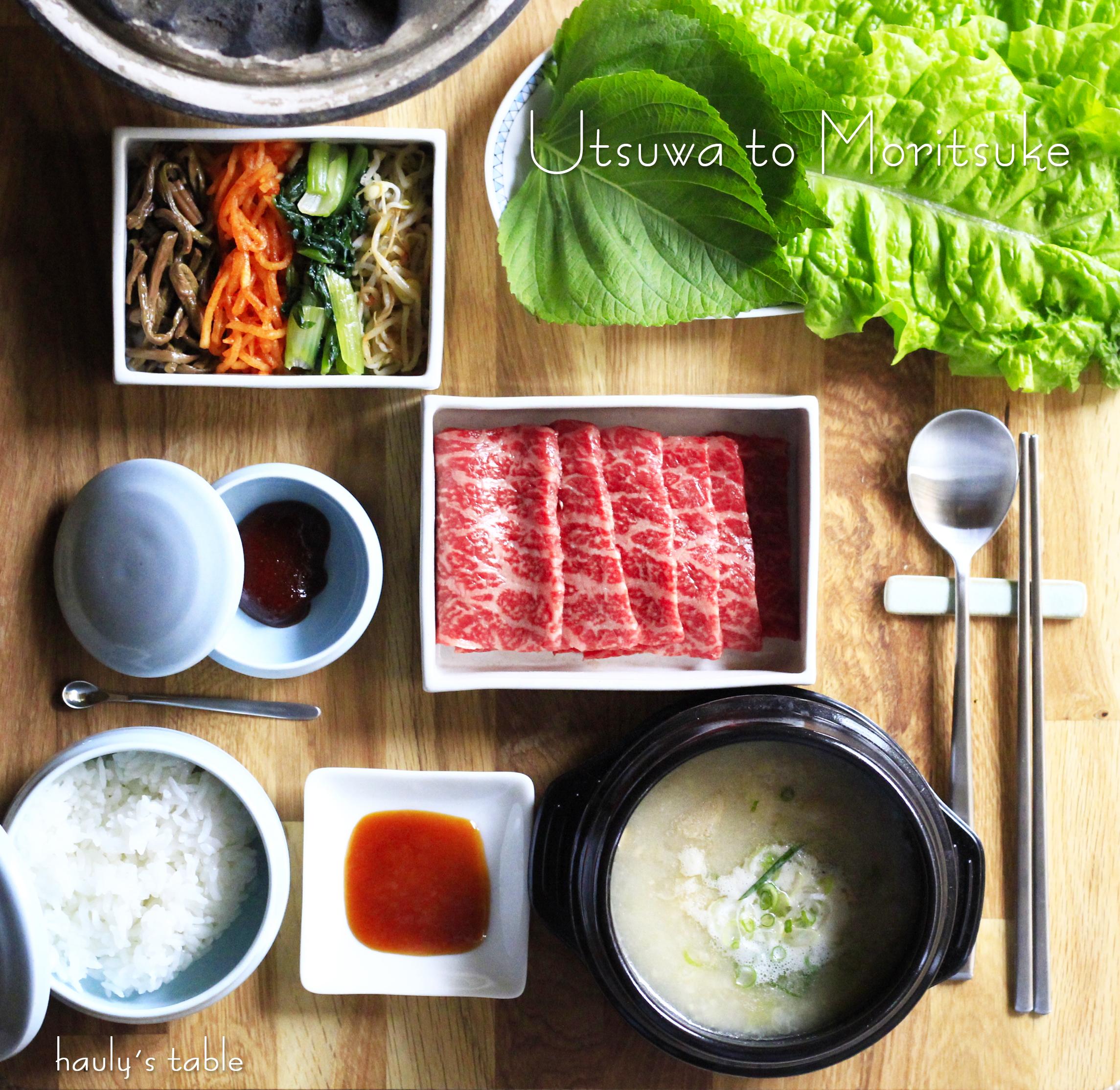 七輪焼き肉を韓国食器で写真①