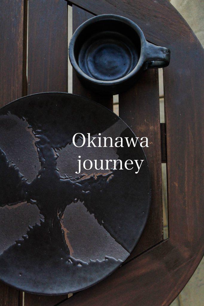 Okinawa journey