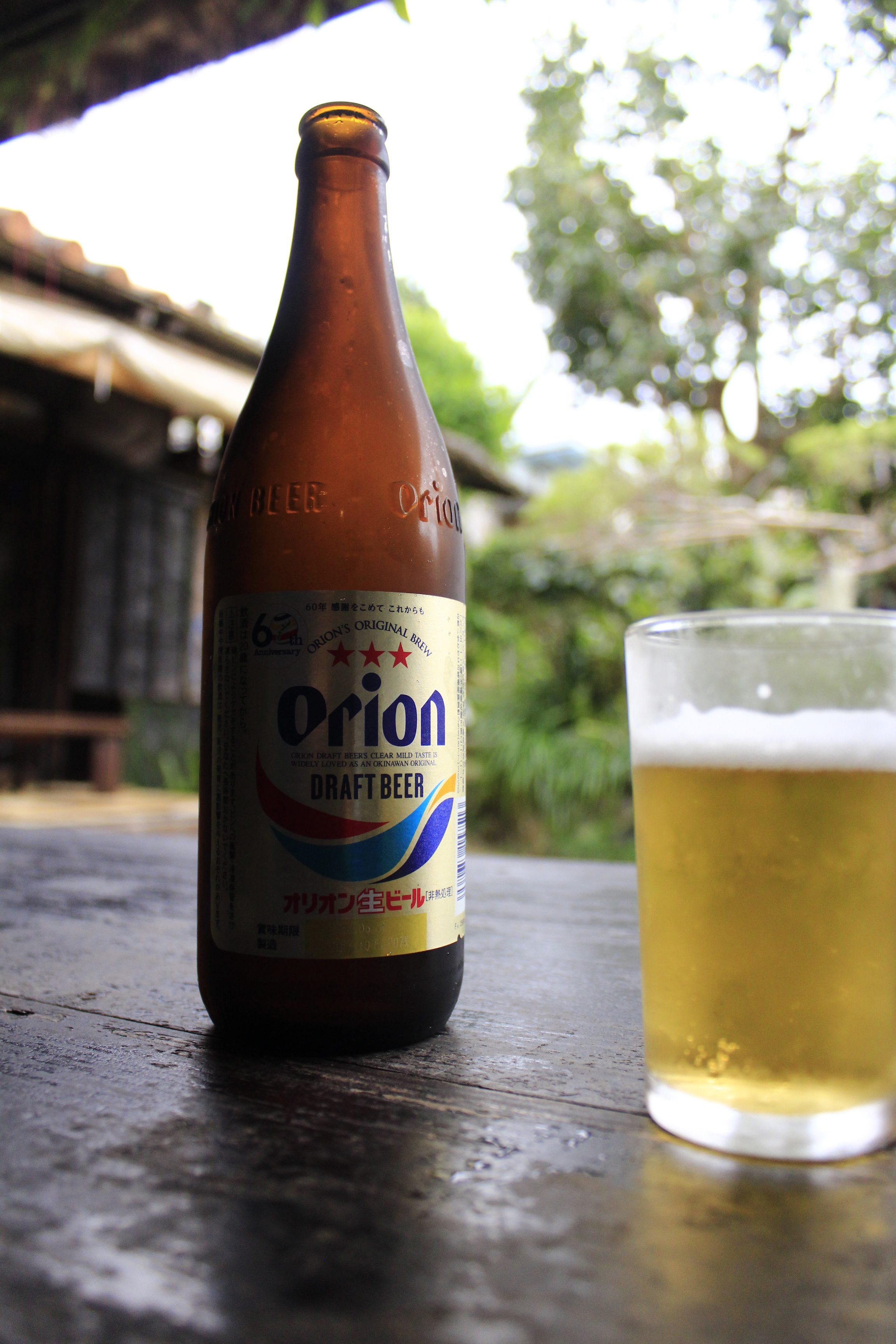 琉球茶房あしびうなぁでオリオンビール