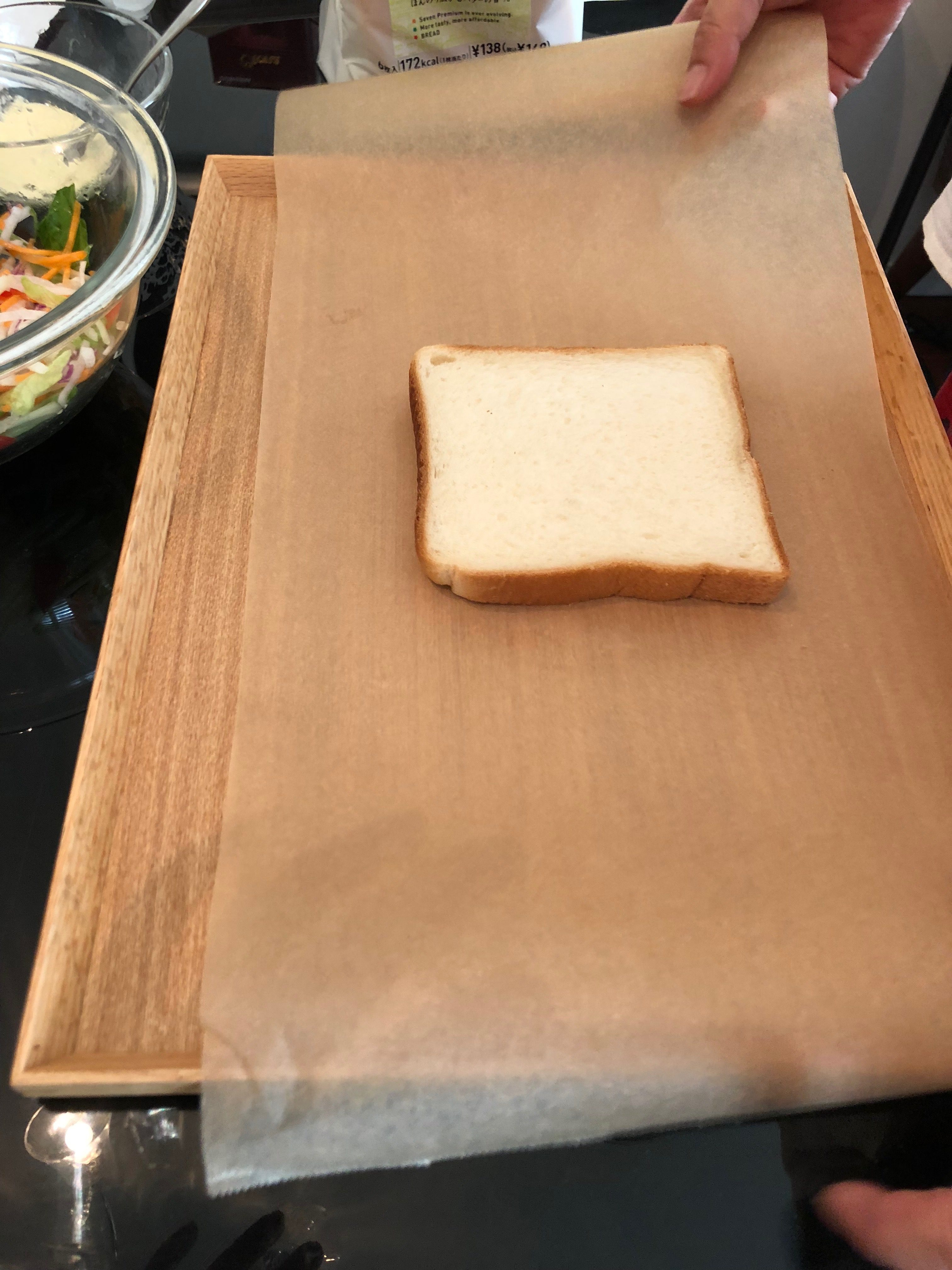 サーモンサンド作り方①