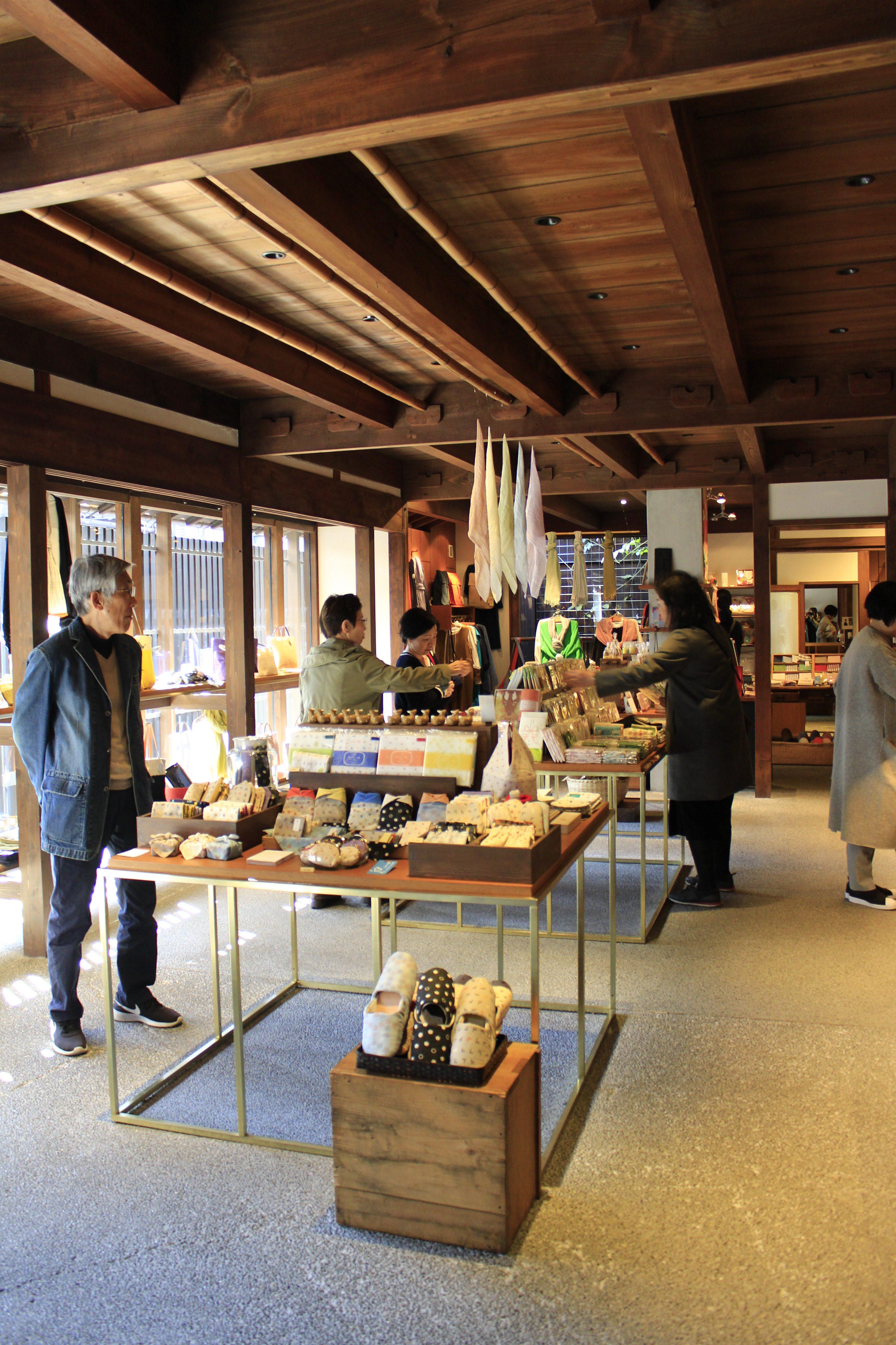 遊 中川 本店(奈良町)