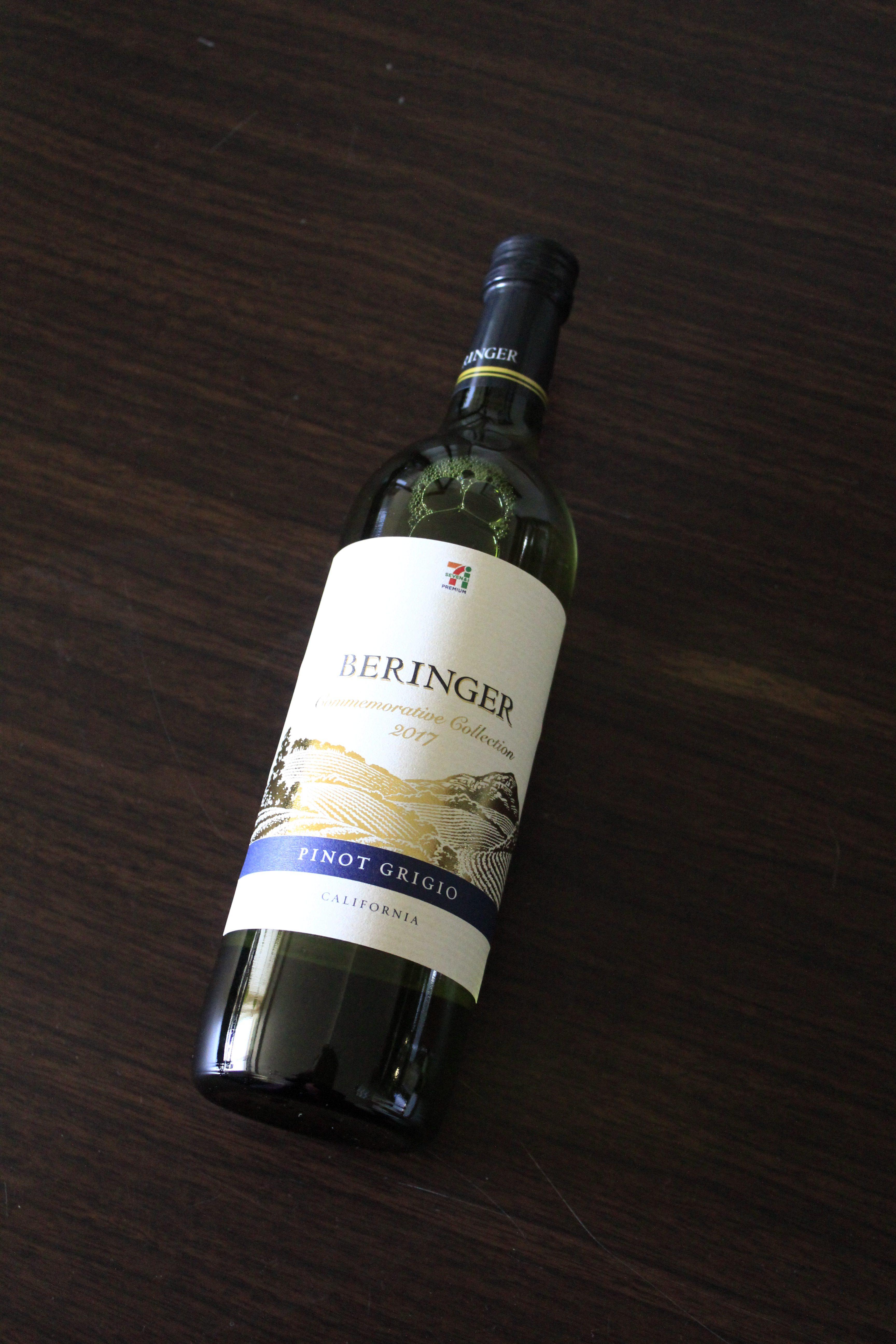 セブンイレブンの白ワイン