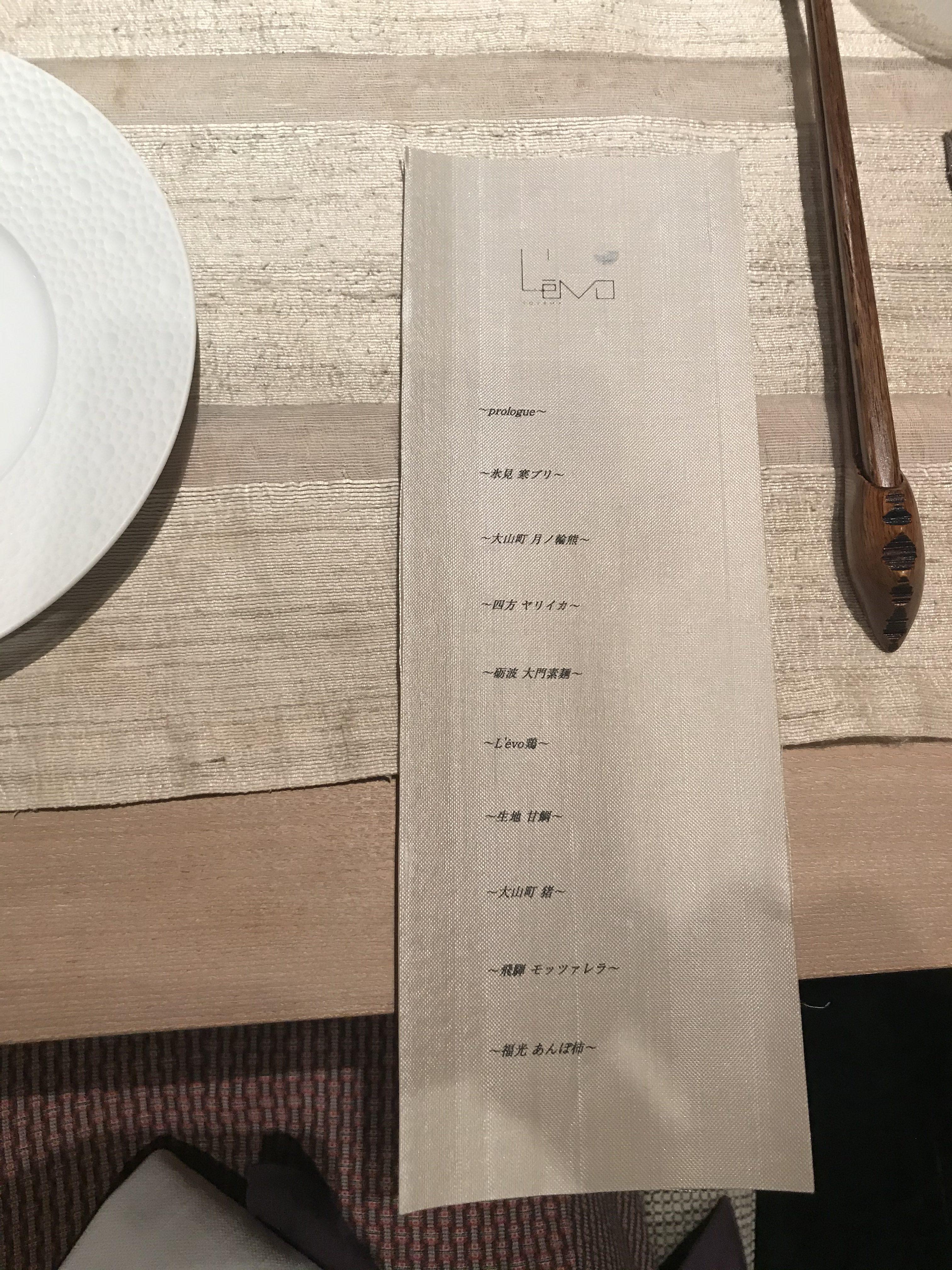 43 富山ディナー (8)