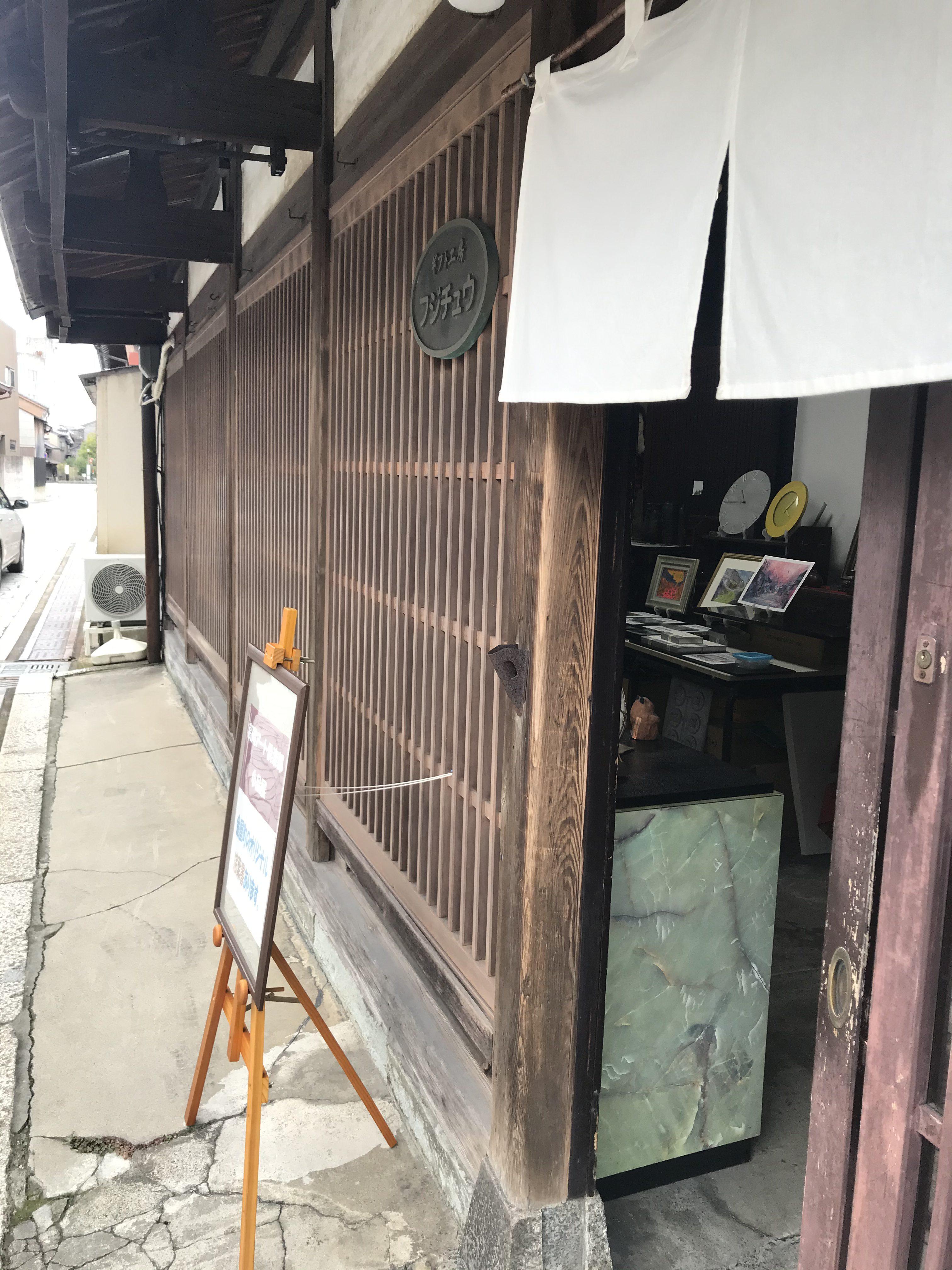25 富山町歩き (2)
