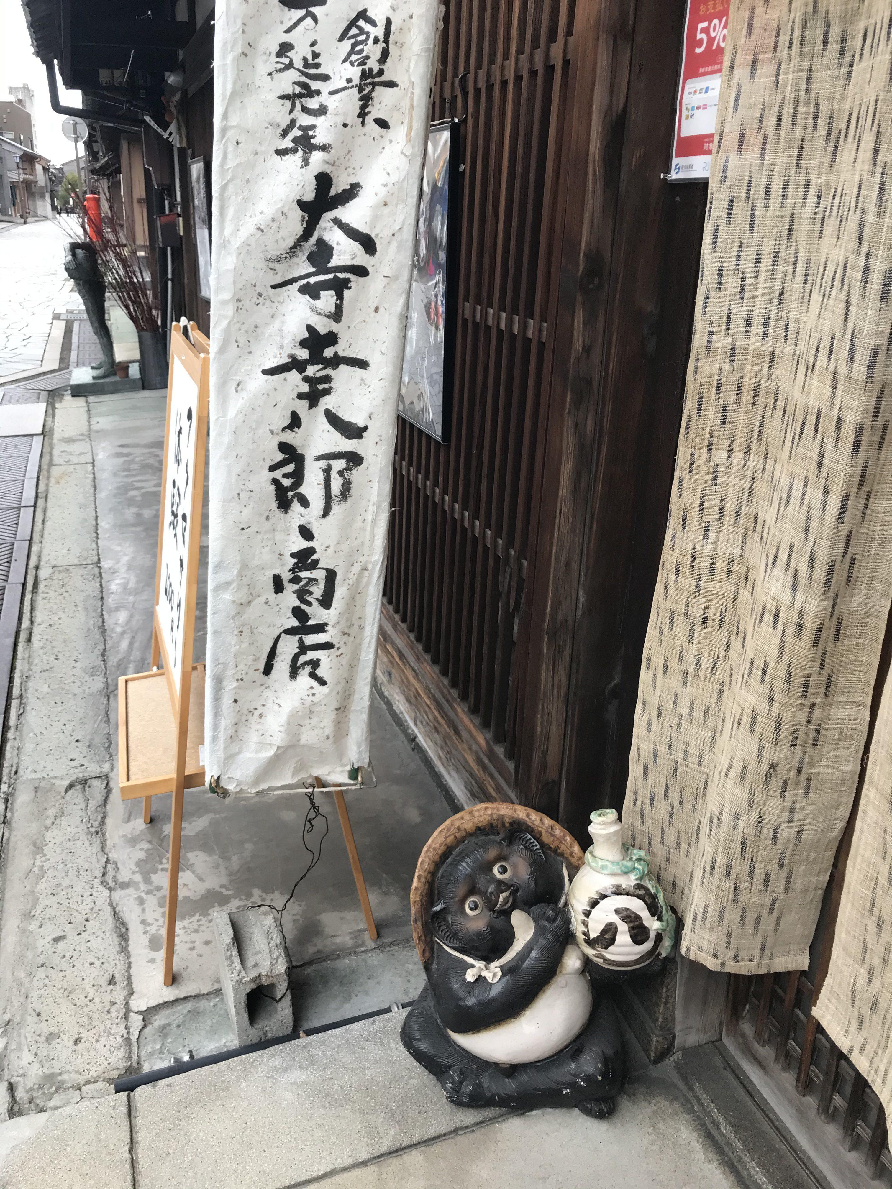 26富山町歩き (3)