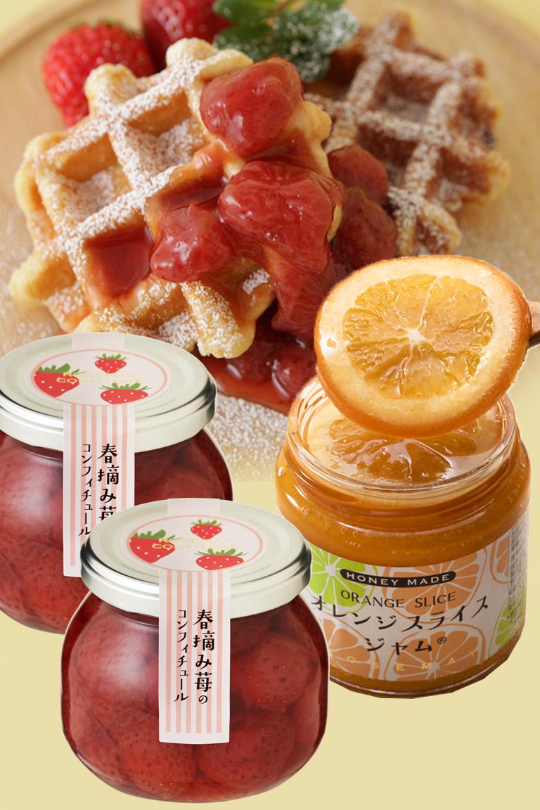 オレンジスライスジャムと春摘苺のコンフィチュールセット