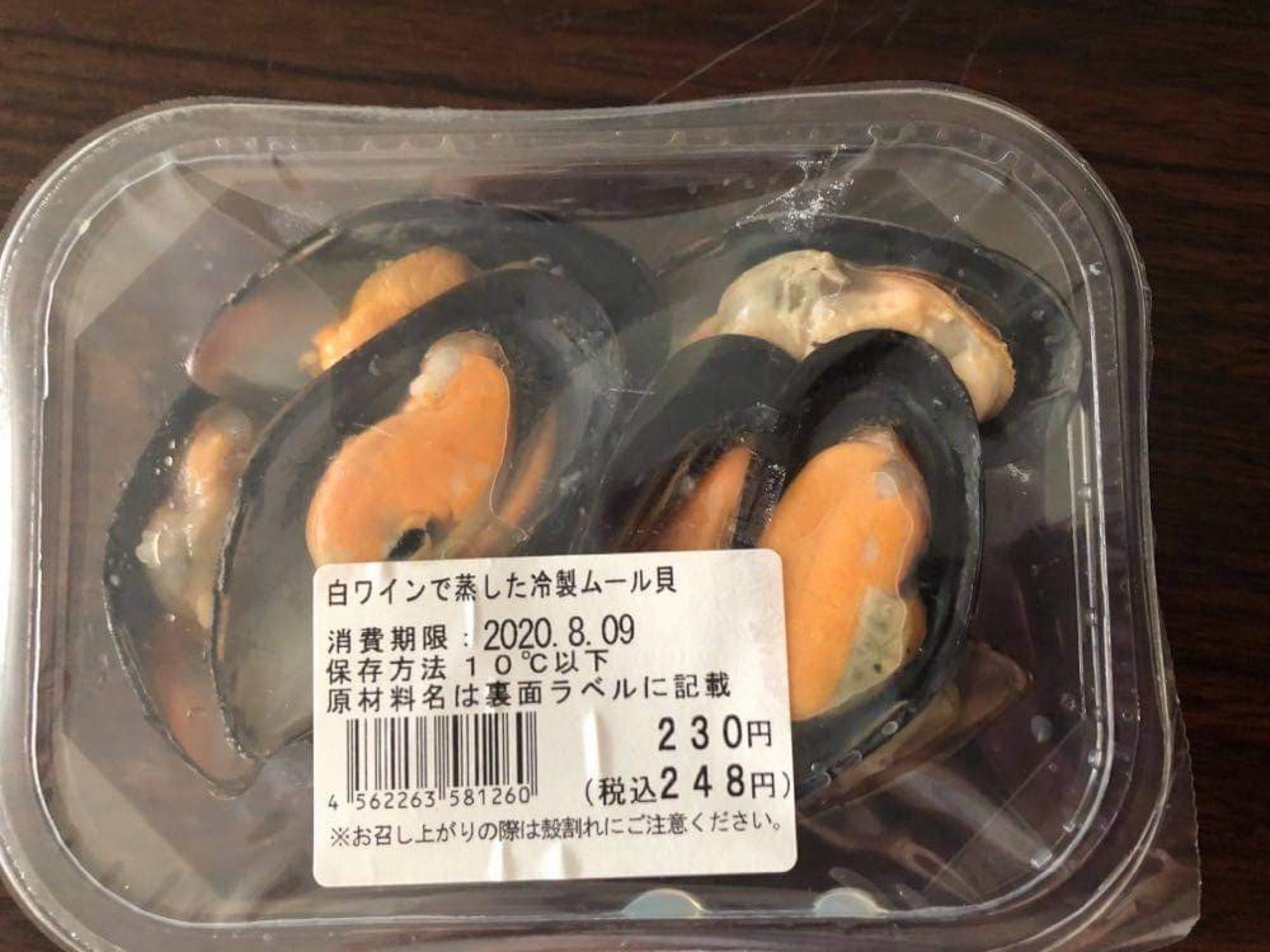 セブン惣菜 オードブル 堀江陶器オーバルブロンズプレート⑨