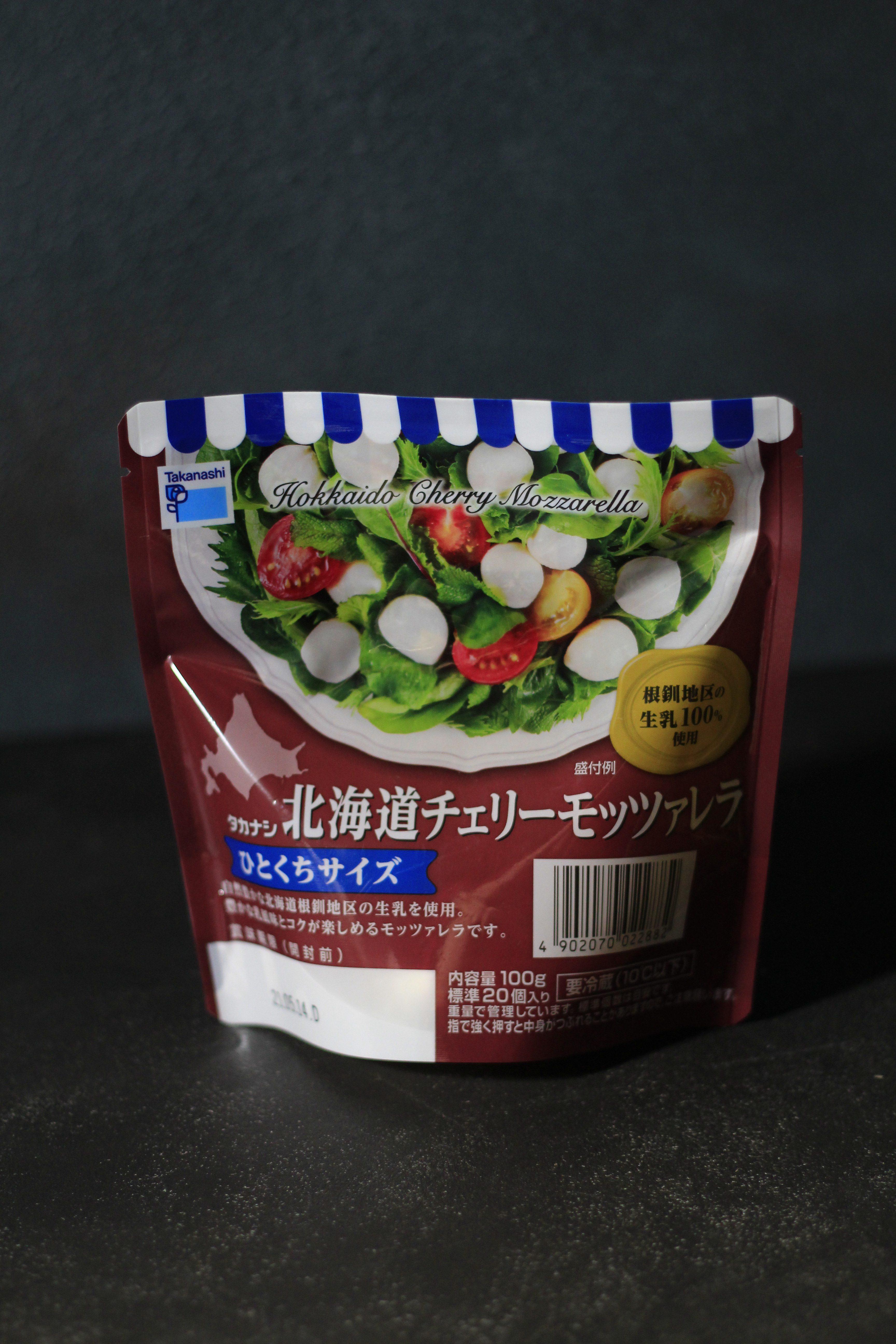 レトルトトマトスープにミニモッツァレラ②