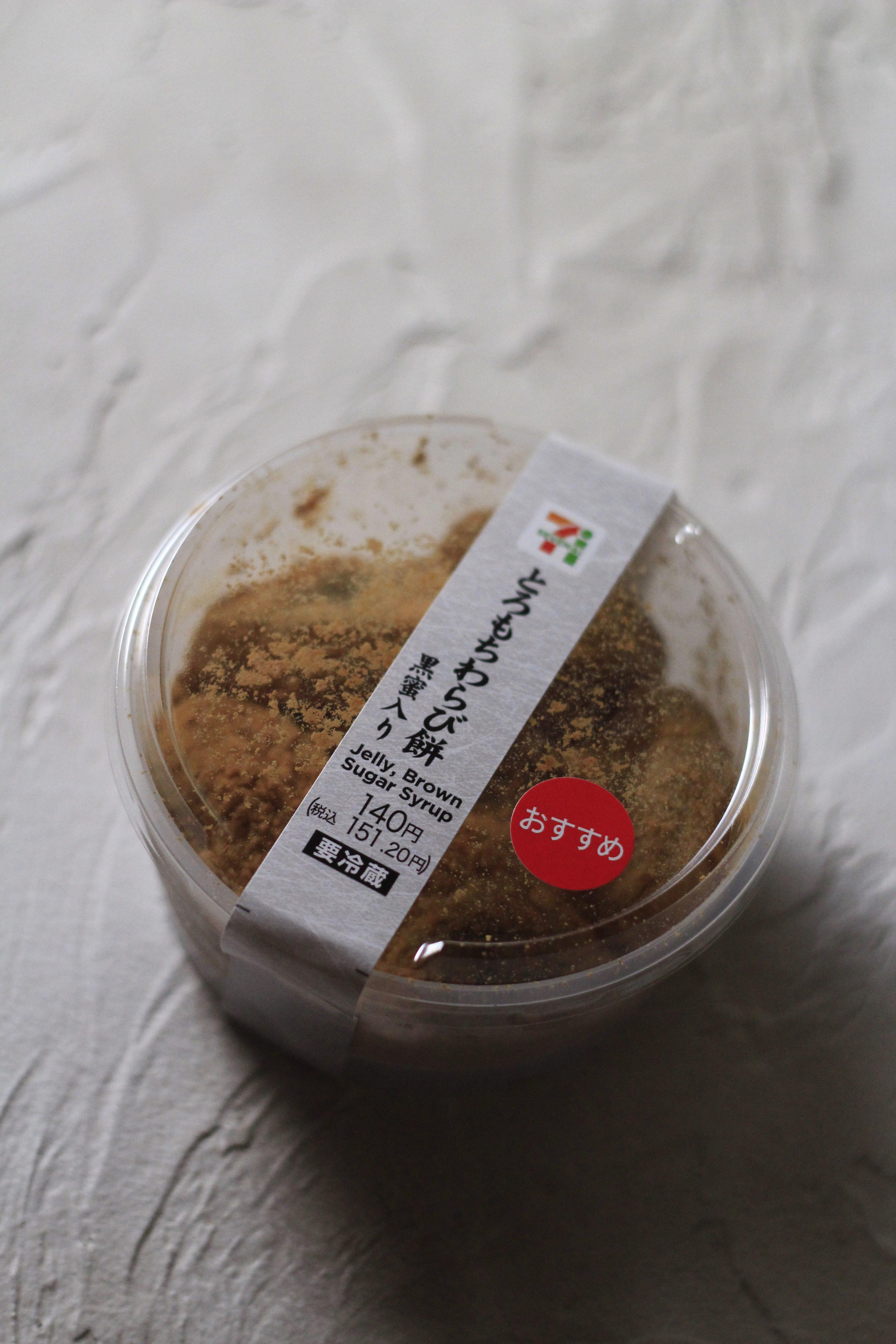 セブンわらび餅①