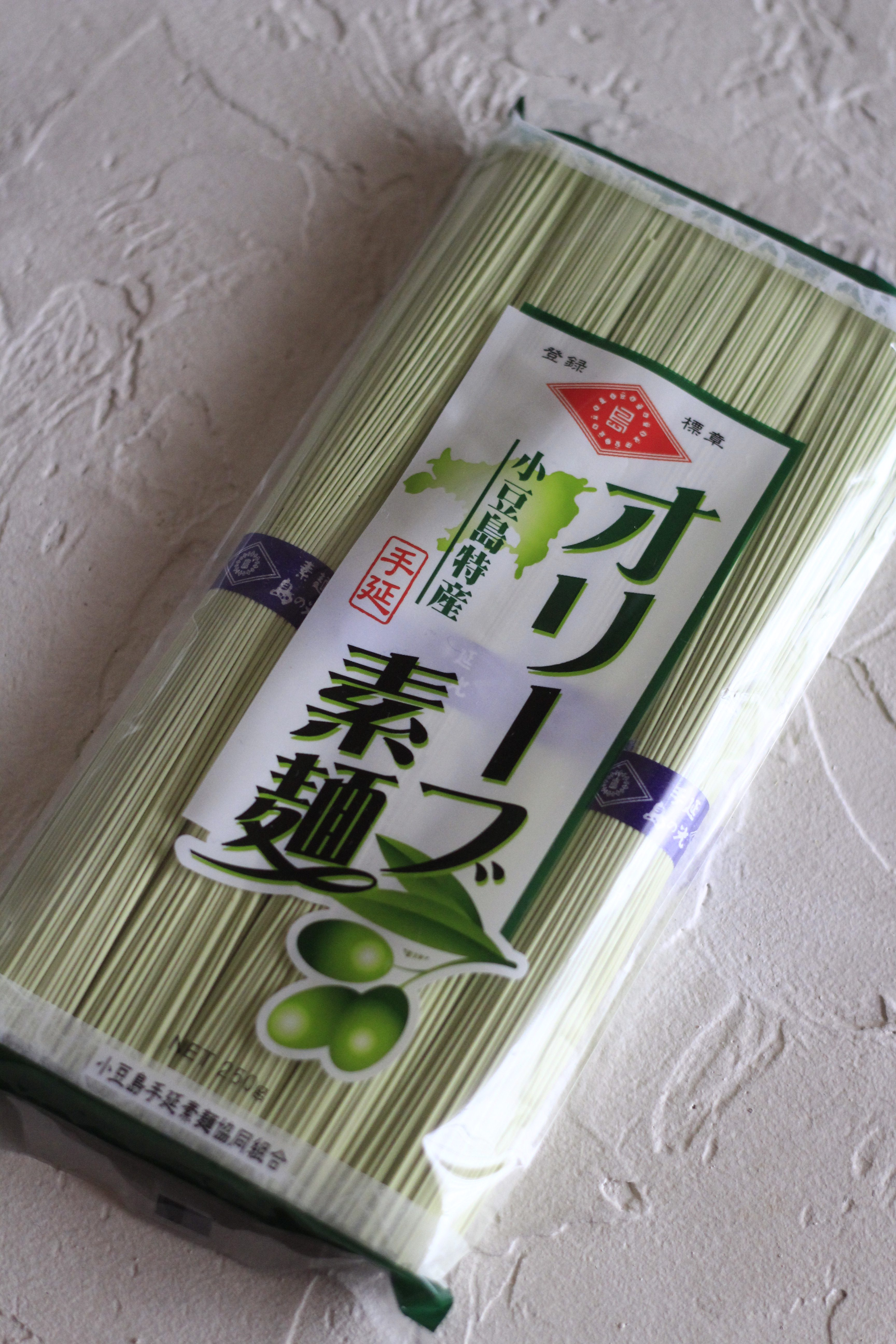 オリーブ素麺①