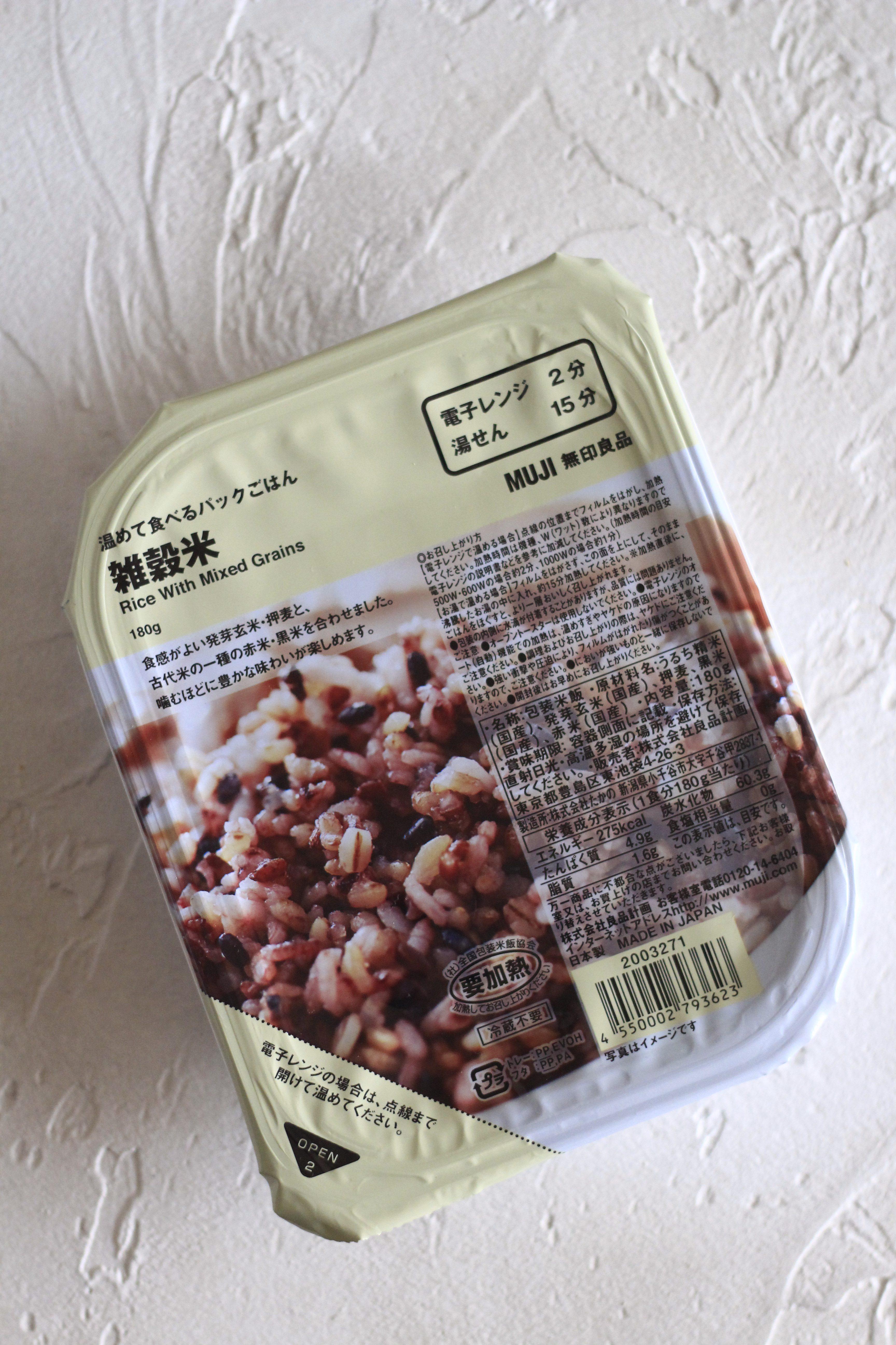 タイのライスサラダ(カオヤム)①
