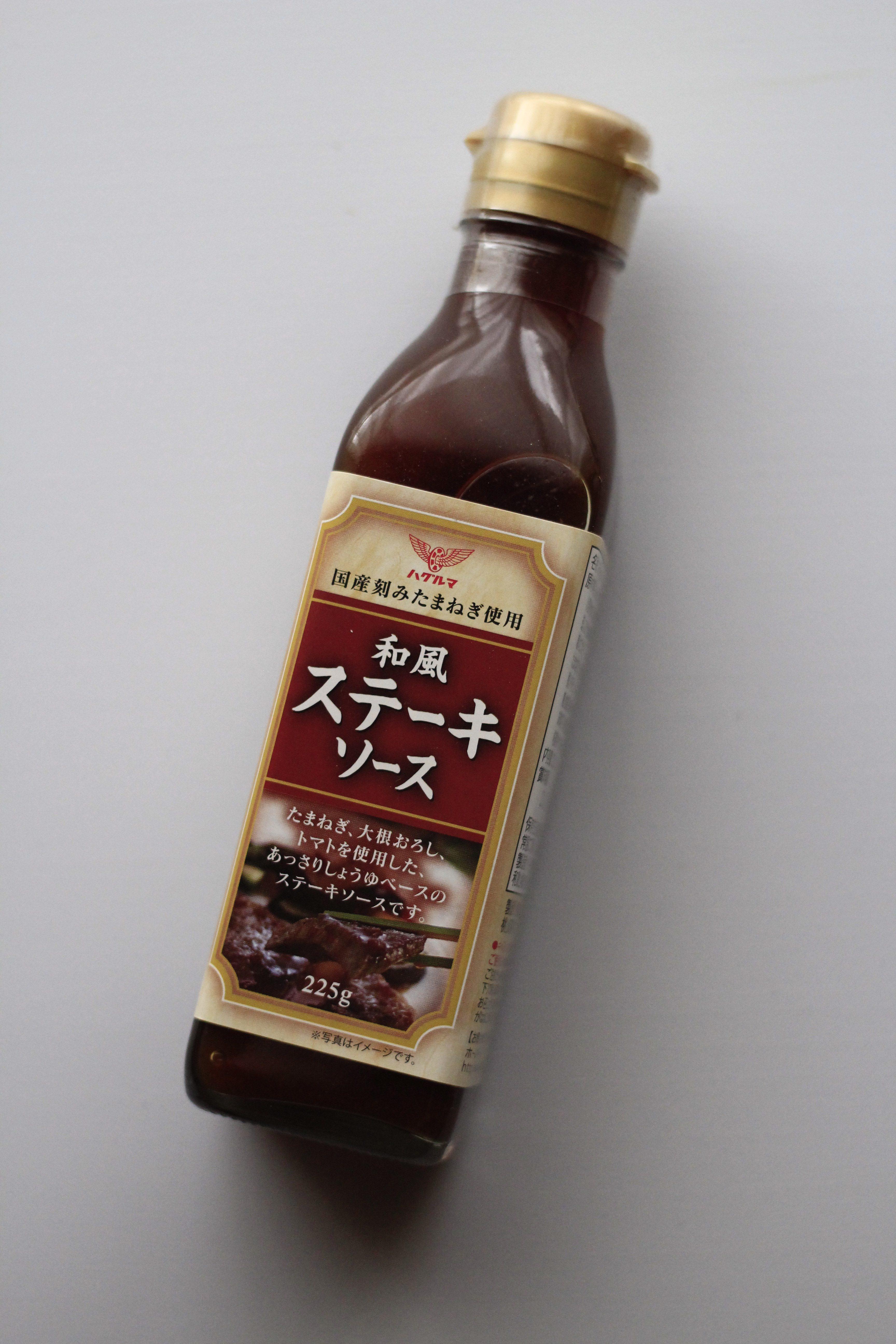 丸カット野菜ステーキ②