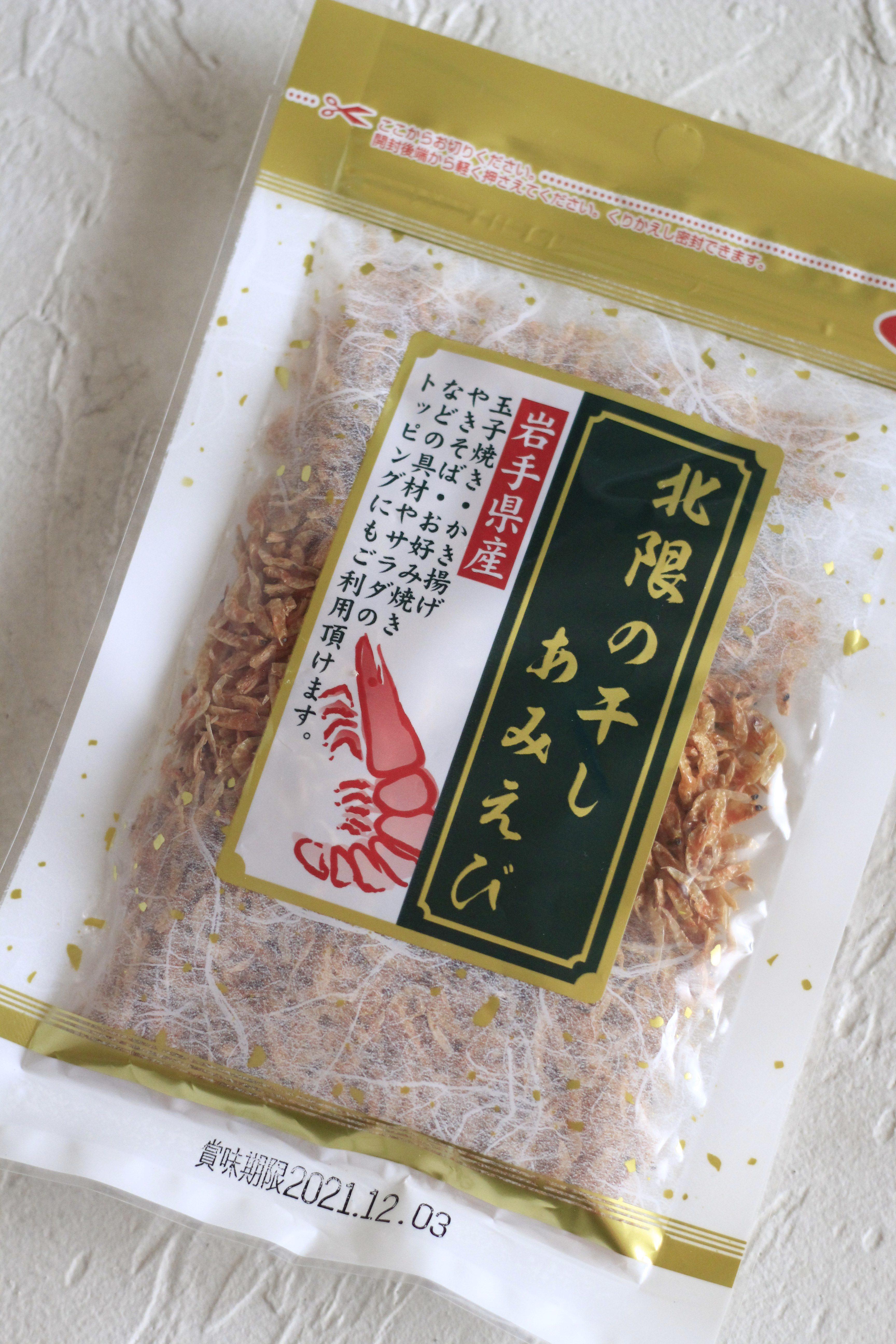 タイのライスサラダ(カオヤム)③